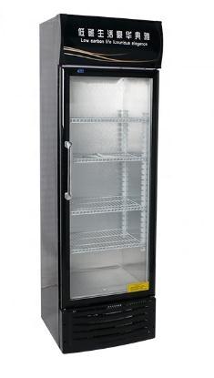 厨房单开门冰箱
