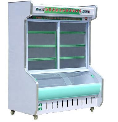 厨房功能凉菜食品保质保鲜柜